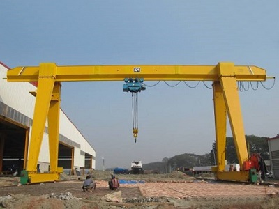 MH model box frame single girder gantry crane